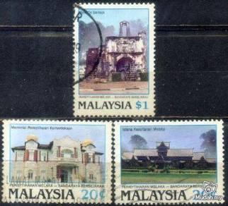 Use-d Stamp Malacca Historical City Malaysia 1989