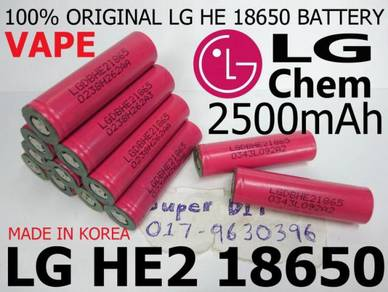 LG DB HE2 18650 3.7V 2500mAh Li-ion Vape Battery