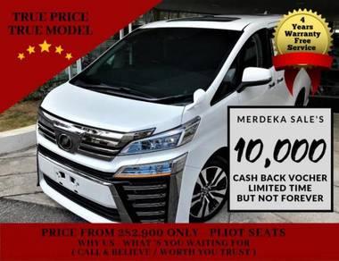 Recon Toyota Vellfire for sale