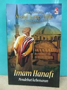 Imam hanafi
