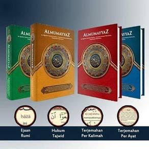 Adz-Dzikr Rumi Untuk bELajar Mengaji prisent 2