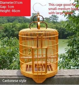 Bamboo Bird Cage, 12inch Sangkar Burung Mata putih