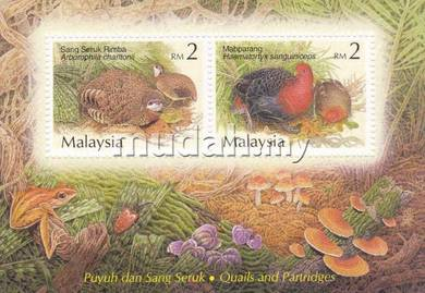Miniature Sheet Quails and Patridges Malaysia 2001