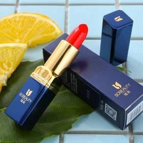 Sobeauty lipstick