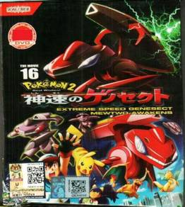 DVD ANIME Pokemon Best Wishes 2 The Movie 16 Extre