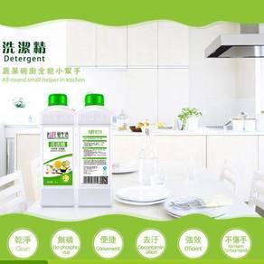ILife Concentrated Dishwashing Liquid 1KG
