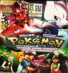 DVD ANIME Pokemon Best Wishes 2 The Movie Extreme