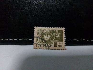 1966 CCCP Stamp, Soldier