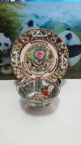 Antiques Chinese Porcelain Plate and Tea Cup