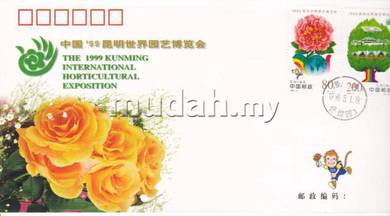 FDC China Kunming Interna.Horticultural Expo 1999