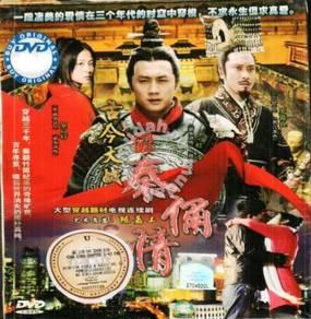 DVD China Drama Gu Jin Da Zhan Qin Yong Qing