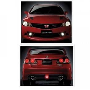 Honda Civic FD Convert Mugen RR Bodykit Full Set