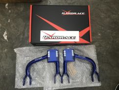 Hardrace front upper camber kit for proton perdana