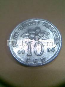 Malaysia Bunga Raya 10 cents 1994