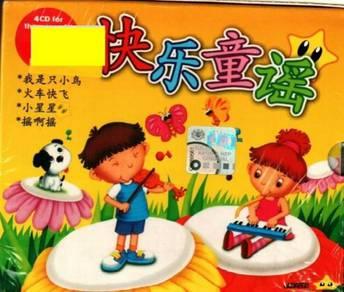 CD Chinese Children Songs Kuai Le Tong Yao 4CD