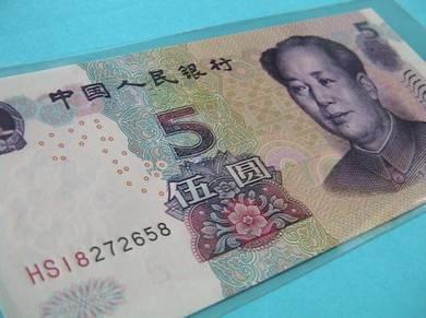 The Peoples' Bank of China China 5 Yuan 2005 UNC
