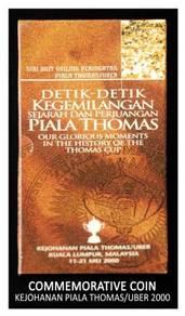 Coin Card - Detik Kegemilangan Piala Thomas 2000