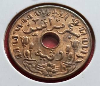 Nederlandsch Indie 1 Cent 1942 (Item C)