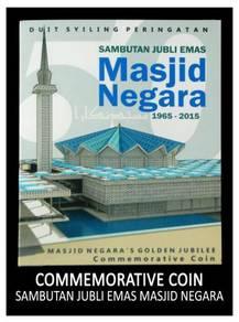 Coin Card Jubli Emas Masjid Negara
