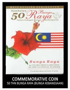 Coin Card - 50thn Bunga Raya 2010