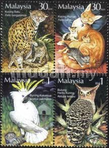 2002 Stamp Week Tame Wild Cat Bird Malaysia UM S