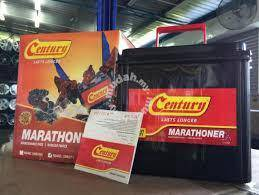CENTURY mf car battery bateri kereta NS40ZL MYVI