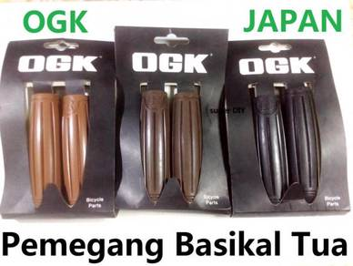 Handle Grip OGK Basikal Antik girp bicycle classic