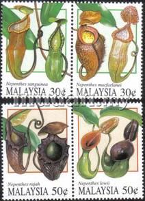 1996 Pitcher Plants Malaysia Stamp UM S