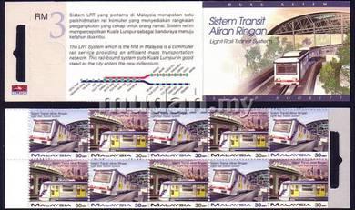 1997 LRT Light Rail Transit Malaysia Stamp Booklet