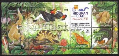 1997 Overprint HK Wildlife Malaysia Stamp UM MS