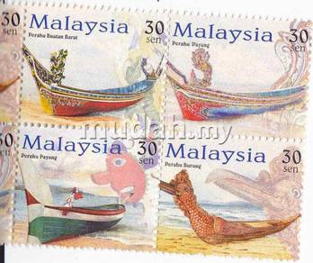 Mint Stamp Traditional Boats Malaysia 2000