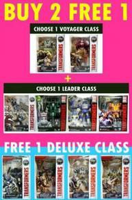 Transformers Buy 2 Free 1