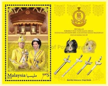 Miniature Sheet Installation Sultan Kedah 29 2018
