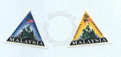 Mint Stamp National Monument Malaysia 1966
