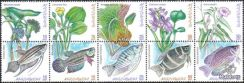 1999 Freshwater Fishes of Malaysia Stamp UM S