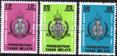 1961 Colombo Plan Conference Malaysia Stamp UM S