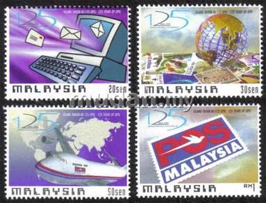 1999 125 UPU Universal Postal Union Malaysia Stamp