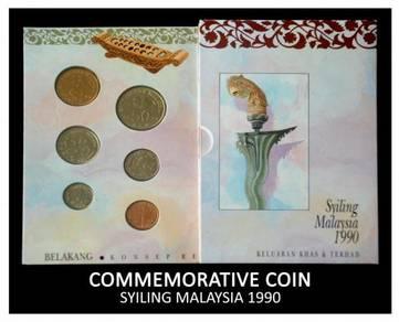 Coin Card - Syiling Malaysia 1990