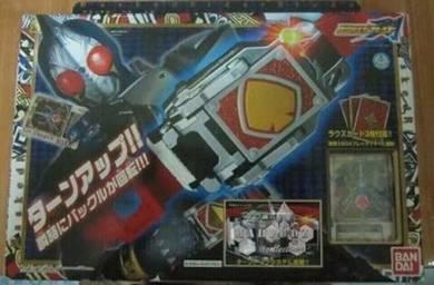 Dx Kamen Rider Blade Buckle