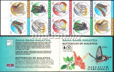 1996 Butterflies Butterfly Malaysia Stamp Booklet