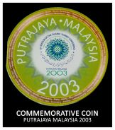 Coin Card - The Islamic Summit Conference 2003