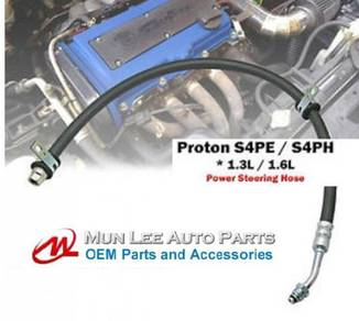 Power Steering Pressure OEM Hose Proton GEN 2 S4PH