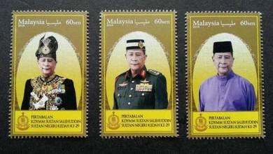 Mint Stamp Installation Sultan Kedah 29 Msia 2018