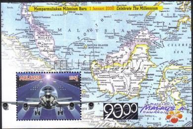 2000 Celebrate Millennium II Malaysia Stamp UM MS