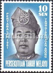 1961 Yang Di-Pertuan Agong Malaysia Stamp UM S