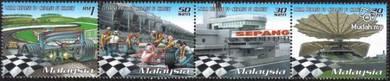 1999 Grand Prix Sepang Malaysia Stamp UM S2