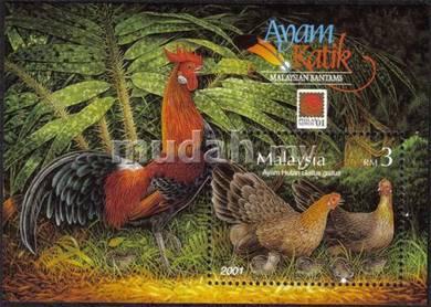 2001 Overprint Bantam Ayam Katik Malaysia Stamp MS