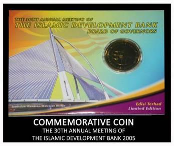 Coin Card - Islamic Dev. Bank 2005