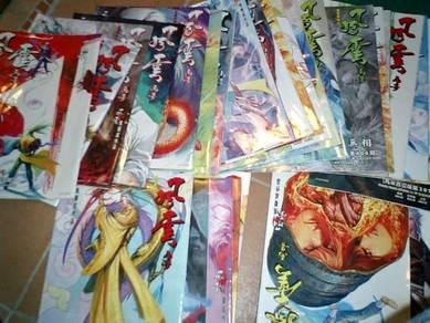 Comic Collection Set