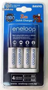 Sanyo Eneloop Charger And Rechargeable Batteries